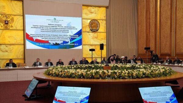 заседание группы Россия - Исламский мир - Sputnik Узбекистан