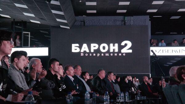 Картина Барон2 создается при содействии НА Узбеккино продюсерским центром Инферно - Sputnik Ўзбекистон