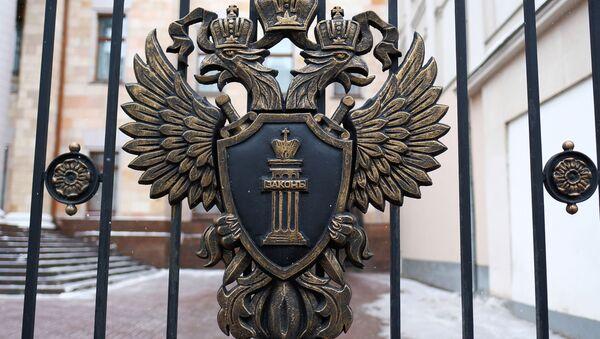 Герб на ограде у здания Генеральной прокуратуры России  - Sputnik Ўзбекистон