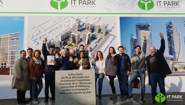 В IT Park в Ташкенте прошел мастер-класс от спикера из Кремниевой Долины - Sputnik Узбекистан