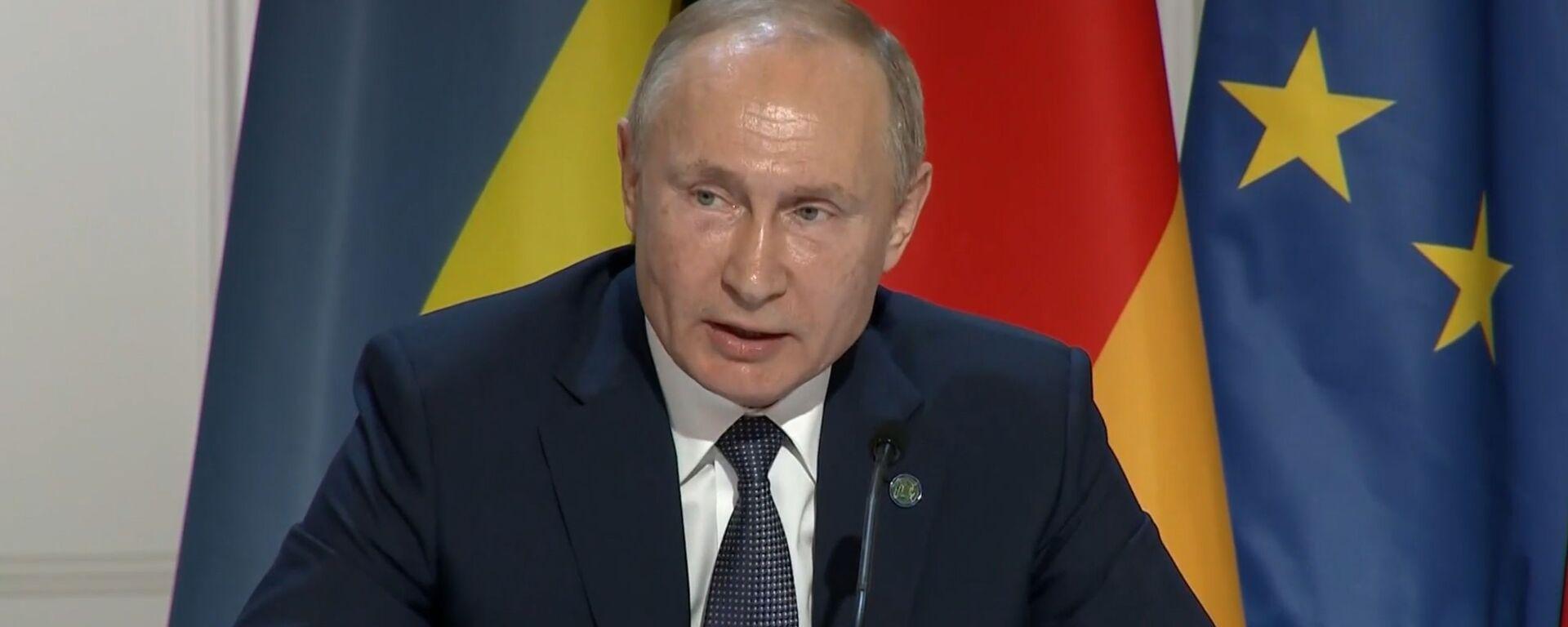 WADA qarori zamirida siyosiy tusga ega fikrlar yotibdi - Putin - Sputnik Oʻzbekiston, 1920, 11.12.2019