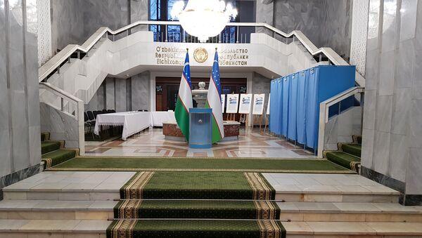 Dosrochnoye golosovaniye na vыborax v Oliy Majlis v poslstve Uzbekistana v Moskve - Sputnik Oʻzbekiston