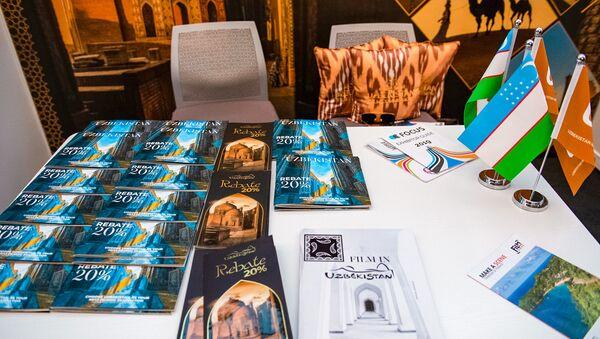 Узбекистан на выставке кинолокаций в Лондоне - Sputnik Узбекистан