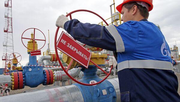 Новое хранилище газа - Sputnik Ўзбекистон
