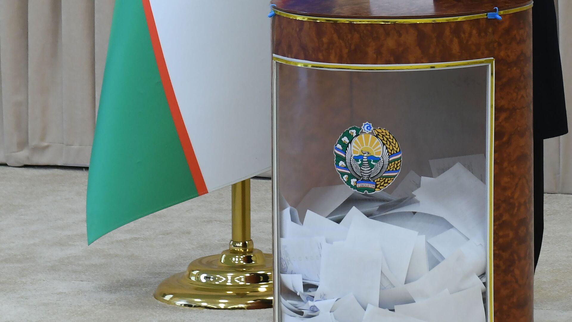 Izbiratelnaya urna na parlamentskix vыborax v Uzbekistane - Sputnik Oʻzbekiston, 1920, 25.08.2021