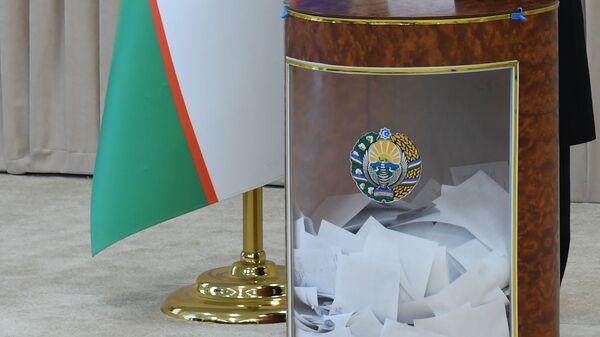 Izbiratelnaya urna na parlamentskix vыborax v Uzbekistane - Sputnik Oʻzbekiston