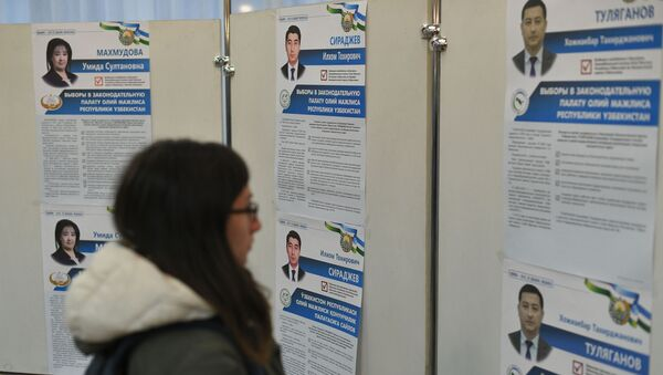 Выборы-2019 в Москве - Sputnik Узбекистан