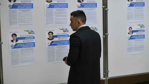 Как голосовали узбекистанцы в Москве на парламентских выборах - Sputnik Узбекистан