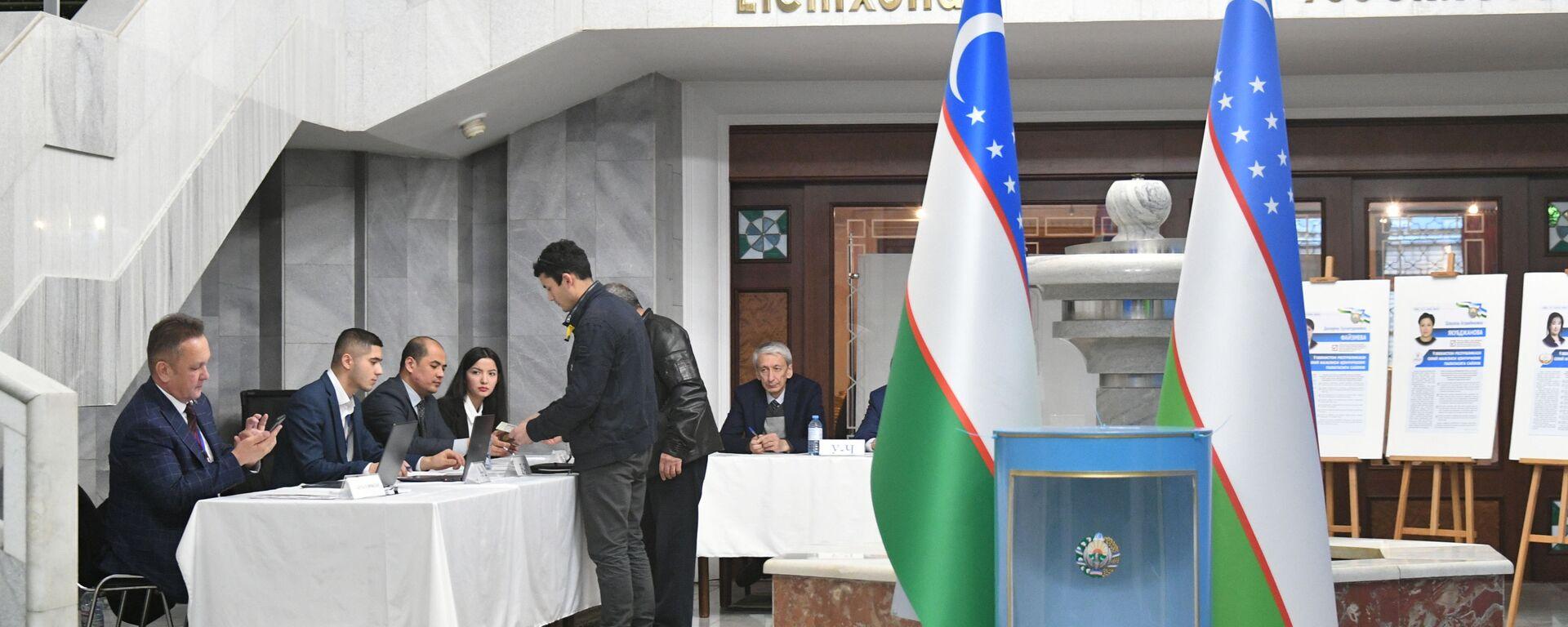 Как голосовали узбекистанцы в Москве на парламентских выборах - Sputnik Ўзбекистон, 1920, 08.09.2021