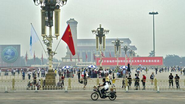 Город Пекин. Китай - Sputnik Ўзбекистон