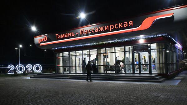 Здание вокзала на станции Тамань-Пассажирская на пути следования поезда Таврия Санкт-Петербург - Севастополь.  - Sputnik Узбекистан