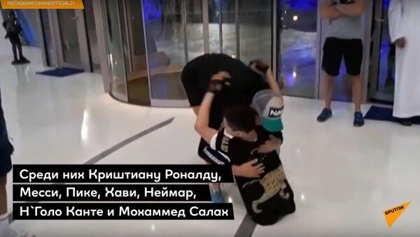 Мальчик без ног из Казахстана сыграл с Криштиану Роналду - Sputnik Ўзбекистон