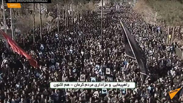 В Иране Тысячи человек по всей стране вышли на митинг после убийства генерала Сулеймани США - Sputnik Ўзбекистон