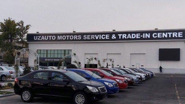 В UzAuto Motors рассказали об автомобилях Trade-in в Узбекистане - Sputnik Узбекистан