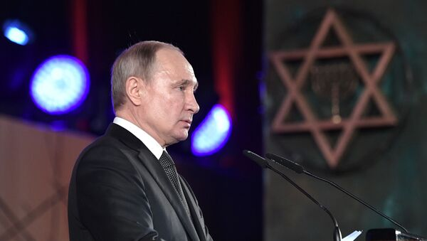 Рабочий визит президента РФ В. Путина в Израиль - Sputnik Узбекистан