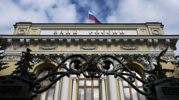 Zdaniye Banka Rossii na ulitse Neglinnaya v Moskve - Sputnik Oʻzbekiston