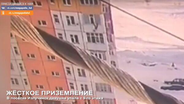 Мегаполис - Жёсткое приземление - Излучинск - Sputnik Узбекистан