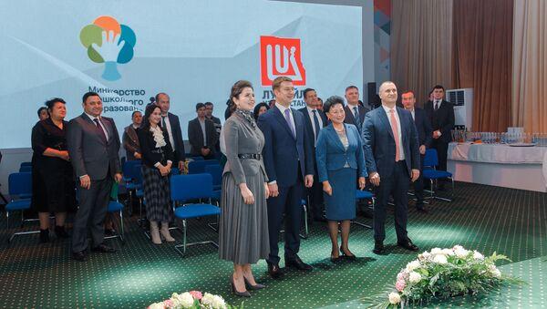 Министерство дошкольного образования - Sputnik Ўзбекистон