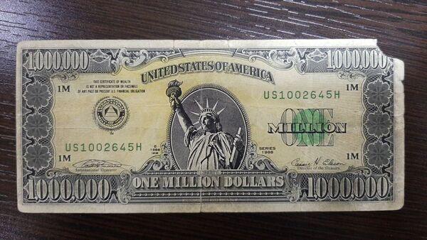 Купюра в миллион долларов - Sputnik Ўзбекистон
