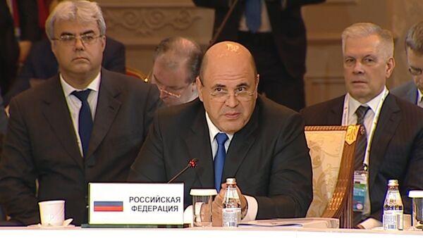 Мишустин в Алматы рассказал о билетах в музеи и пенсиях для граждан ЕАЭС - Sputnik Ўзбекистон
