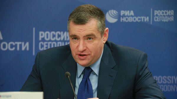 Председатель Комитета Госдумы РФ по международным делам Леонид Слуцкий - Sputnik Узбекистан