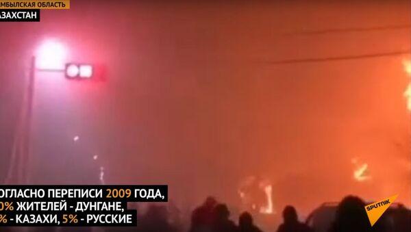 Skolko jizney unesli massovыe besporyadki v Kordayskom rayone - Sputnik Oʻzbekiston