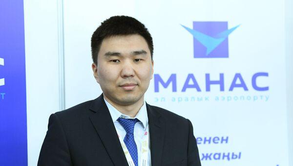 Эльнар Субакожоев -  Коммерческий директор аэропорта Манас - Sputnik Узбекистан