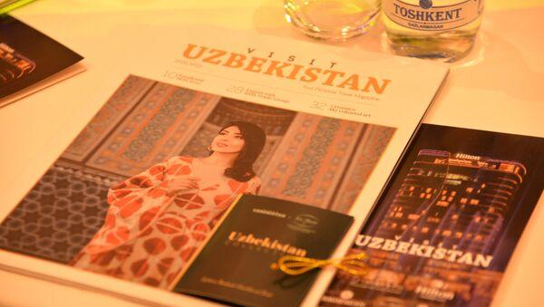 В Узбекистане создано объединение, призванное улучшить имидж страны - Sputnik Узбекистан