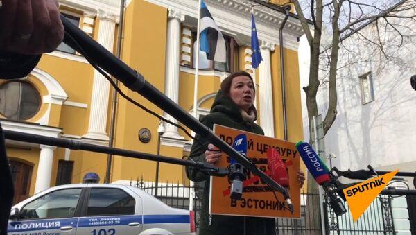 Долой цензуру. Черышева и Вышинский вышли на пикет к посольству Эстонии в Москве  - Sputnik Узбекистан