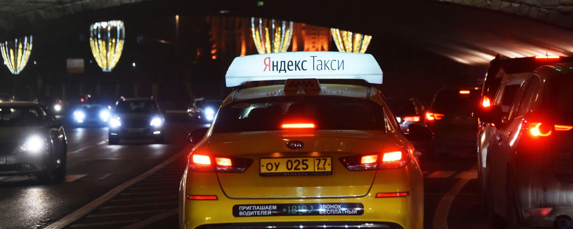 Автомобиль службы Яндекс Такси. - Sputnik Узбекистан, 1920, 25.02.2020