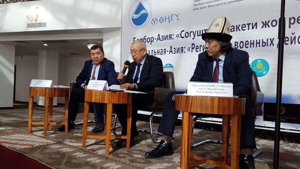 Экофорум посвященный сохранению ледников в Бишкеке - Sputnik Узбекистан