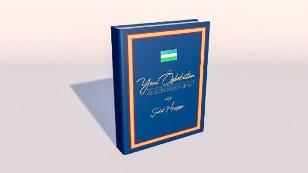 Сборник избранных произведений Шавката Мирзиёева, изданный в Турции  - Sputnik Узбекистан