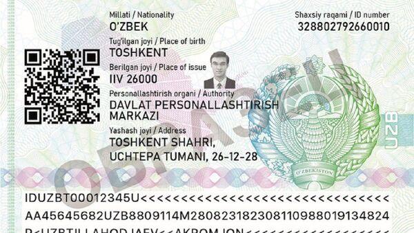 ID-karta - Sputnik Oʻzbekiston