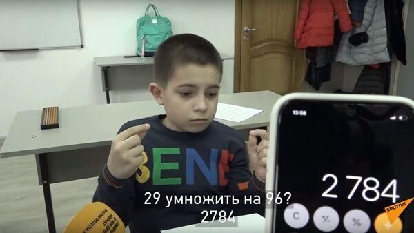 В два счета: как юный математик из Цхинвала решает сложные примеры - Sputnik Ўзбекистон