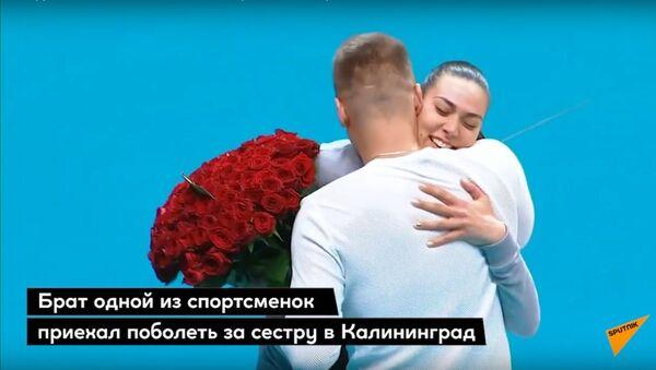 Белорусской волейболистке сделали предложение прямо на площадке - Sputnik Узбекистан