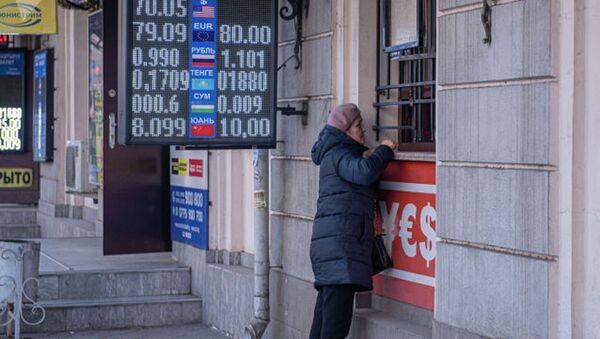 Табло курса доллара, евро, рубля и тенге на обменном бюро в Бишкеке - Sputnik Ўзбекистон