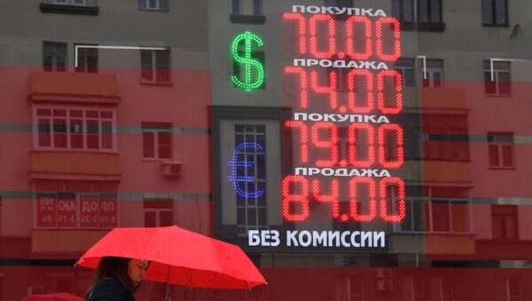 Табло с курсом валют в Москве - Sputnik Ўзбекистон