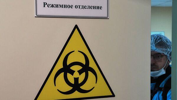 Отделение для людей с подозрением на коронавирус в Боткинской больнице - Sputnik Ўзбекистон