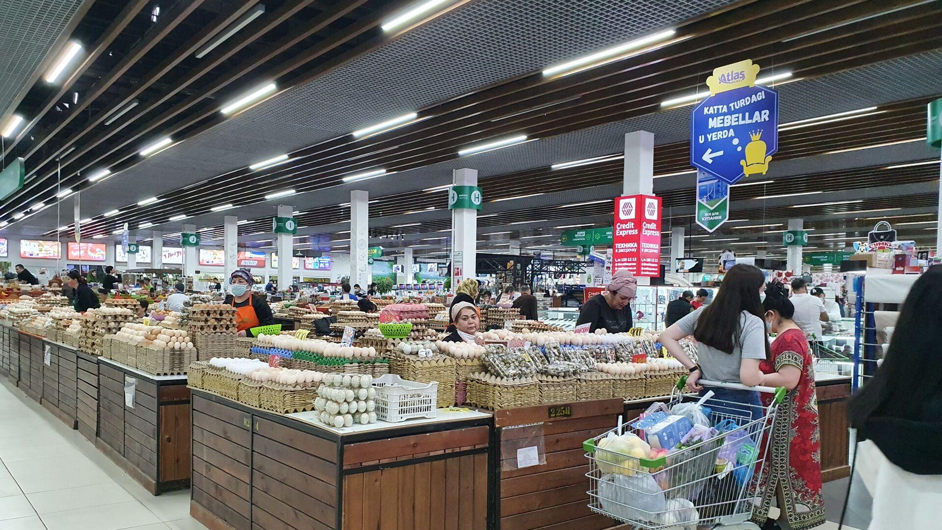 "Супермаркет ""Экобозор"" в Ташкенте - Sputnik Узбекистан, 1920, 16.02.2021"