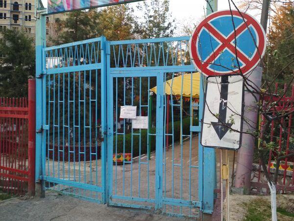Закрытое на карантин ДОУ - Sputnik Ўзбекистон