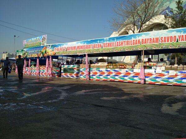 на базарах праздничная атмосфера и наполненые продукатами ряды (Чорсу) - Sputnik Ўзбекистон