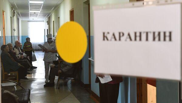 Карантин - Sputnik Ўзбекистон