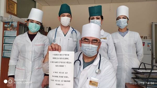 Флешмоб узбекских врачей, мы для вас остались на работе  - Sputnik Ўзбекистон