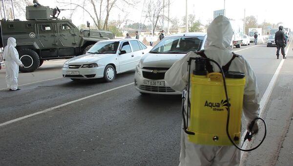 Посторонним въезд воспрещен: как Ташкент противостоит COVID-19 - Sputnik Ўзбекистон
