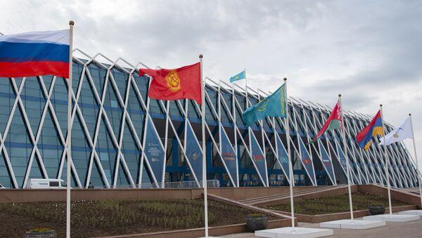 Флаги ЕАЭС - Sputnik Ўзбекистон