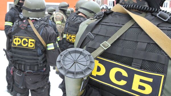 Сотрудники ФСБ России. Архивное фото - Sputnik Узбекистан