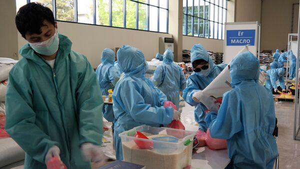 Единый координационный центр, организованный в столичном Узэкспоцентре, начал благотворительные работы  - Sputnik Ўзбекистон