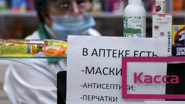 Объявление о наличии масок, антисептиков и перчаток в аптеке - Sputnik Узбекистан