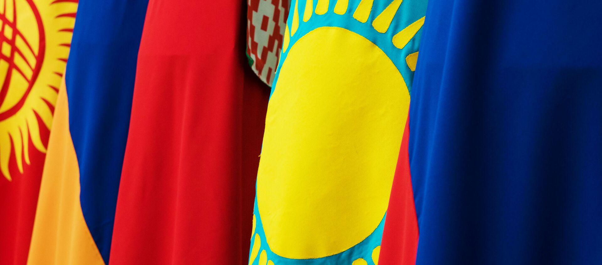 Флаги стран-участниц ЕАЭС - Sputnik Узбекистан, 1920, 19.01.2021