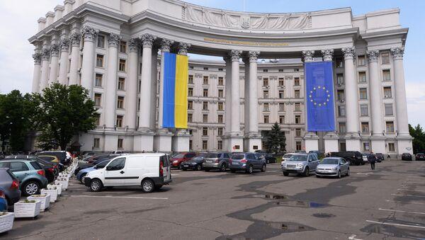 Ukraina TIV binosi - Sputnik Oʻzbekiston